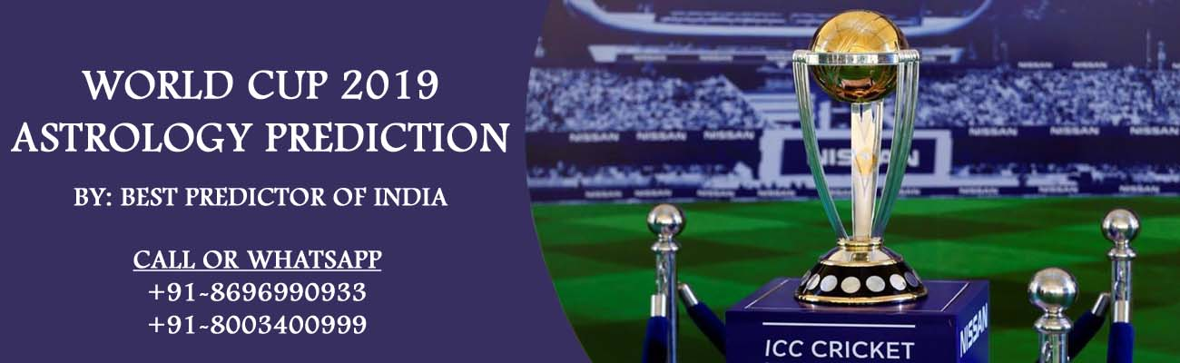 World Cup 2019 Astrology Prediction